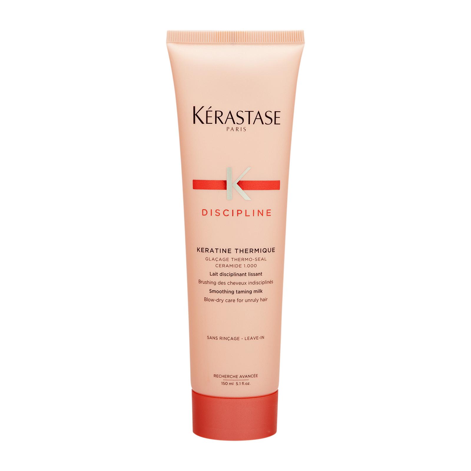 Kérastase Paris Discipline Keratine Thermique Smoothing Taming Milk (For Unruly Hair) 5.1oz, 150ml