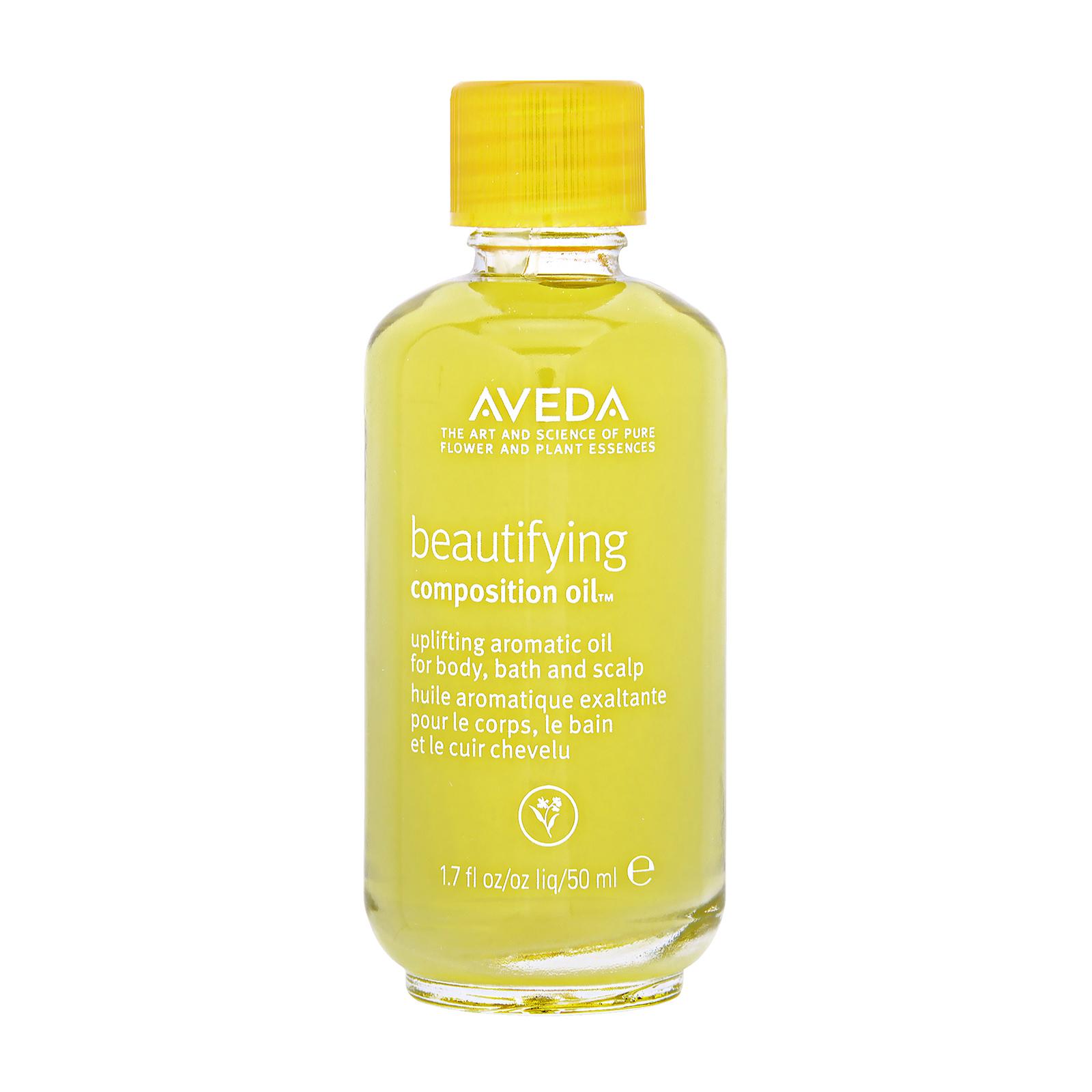 Aveda Beautifying Composition™ 1.7oz, 50ml