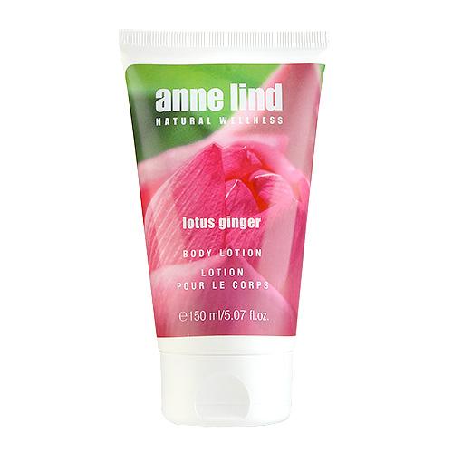 Annemarie Borlind Anne Lind  Body Lotion (Lotus Ginger) 5.07oz, 150ml