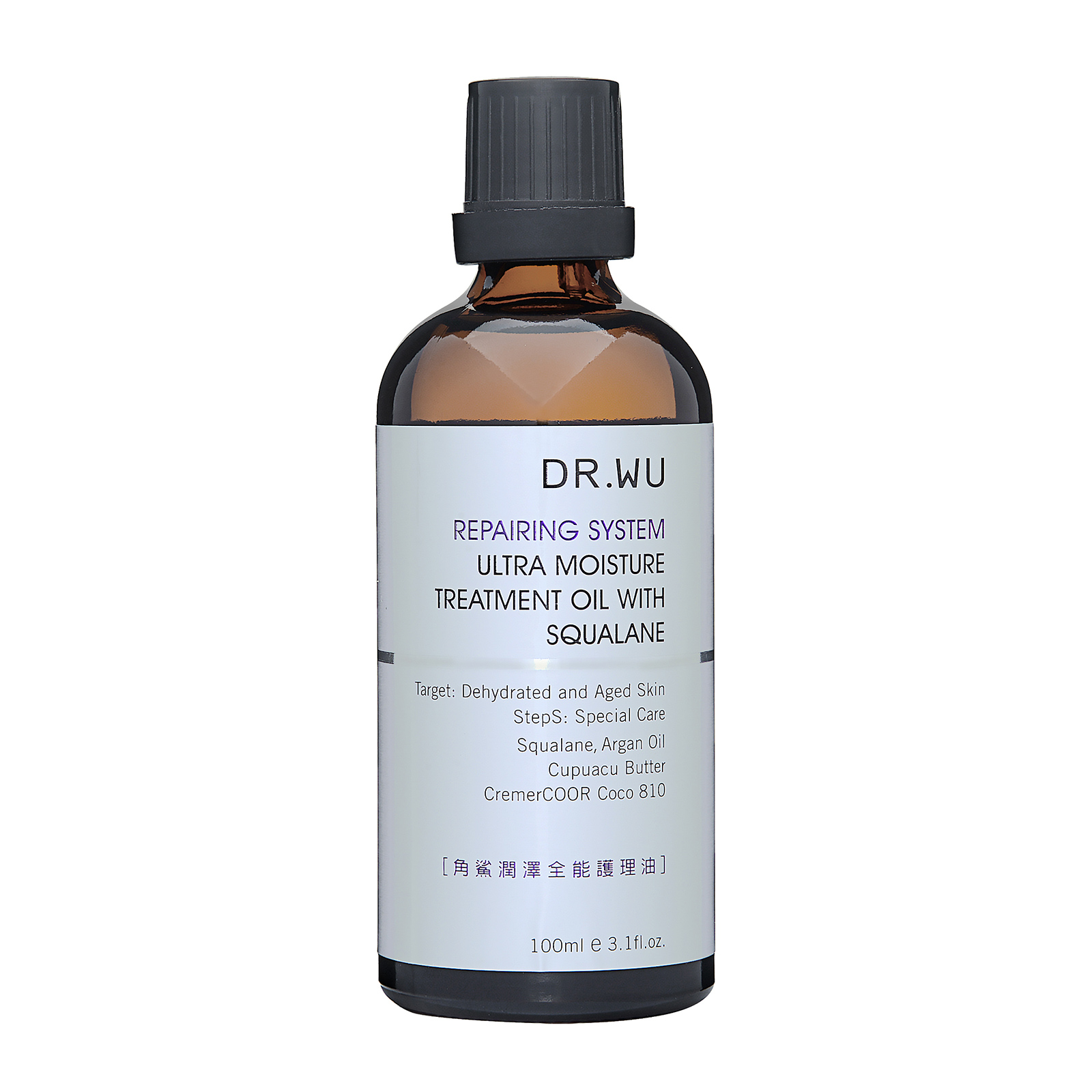 DR. WU Repairing System  Ultra Moisture Treatment Oil With Squalane 3.1oz, 100ml