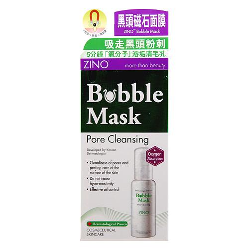 ZINO  Bubble Mask Pore Cleansing 50ml,