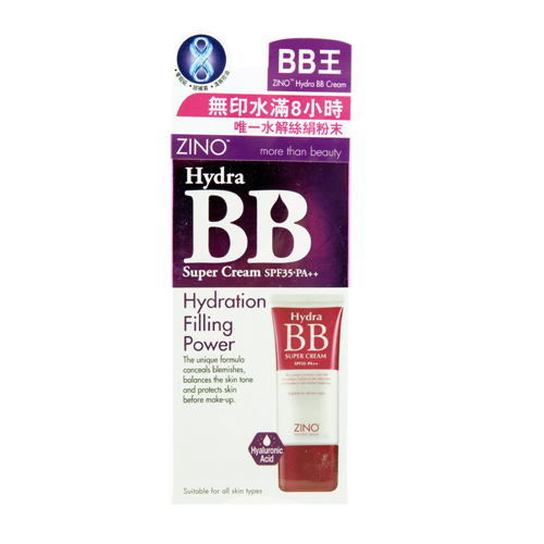 ZINO  Hydra BB Super Cream SPF35 PA+++ 30g, from Cosme-De.com