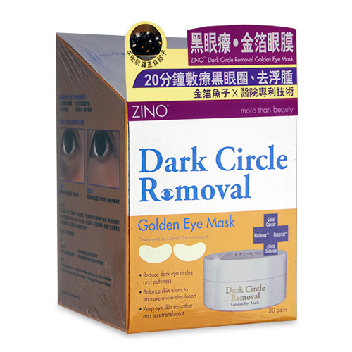 ZINO  Dark Circle Removal Golden Eye Mask 30pairs, from Cosme-De.com