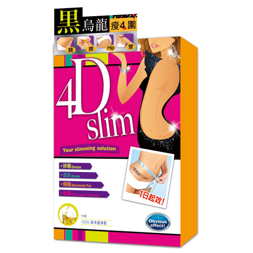 The most popular Black Oolong slimming drink from Japan, 4D Slim helps you to loose 5 inches in just 21 days!Black Oolong 4D Slim becomes Japan's most popular weight-loss drinks. The active ingredients of black oolong helps reducing lipids and fat combustion; and herbal ingredients helps reducing water retention in the tissues and improve irregular bowel movement. 4D Slim was proven with no side effect and calories are very low. 4DSlim must be the best slimming drink for people looking for effective and healthy.It is specifically designed to reduce belly circumference, reduce thigh circumference, reduce hip circumference and reduce arm circumference. It is clinically proven that drinking 4D Slim can reduce 5 inches within 21 days. Black oolong 4D Slim is tailor-made for people whom are lack of exercise, fat and having constipation problem. You can drink Hot / Iced 4D Slim at any time, It is the best slimming drinks for all the girls around the world.4D Slim 4 Major Effects:Reduce bell