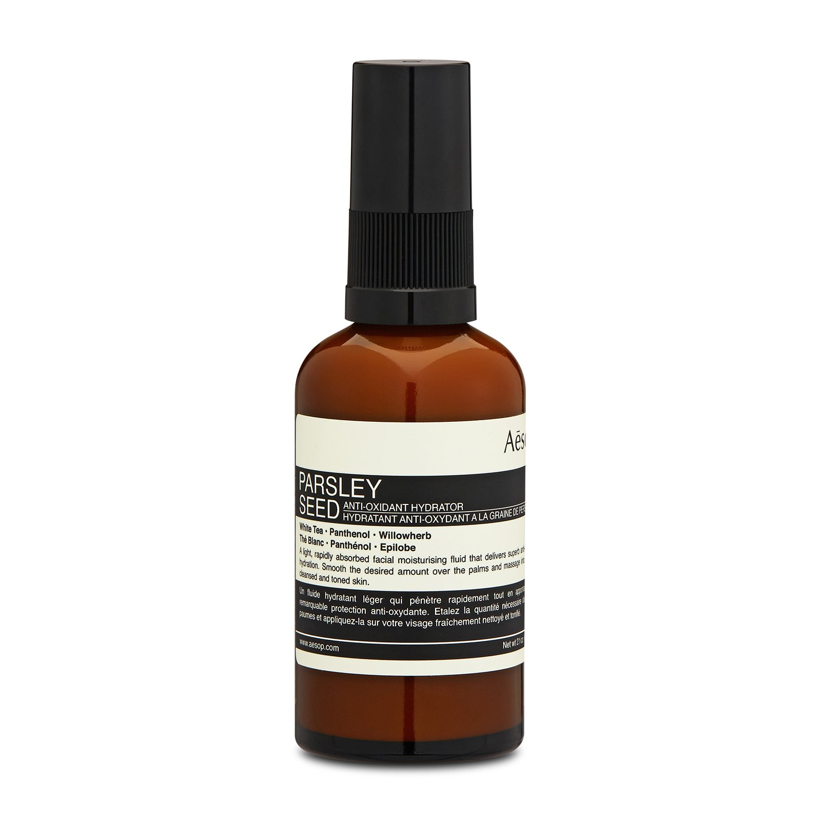Aesop Parsley Seed Anti-Oxidant Hydrator (For Normal to Dry Skin) 2.1oz, 60ml