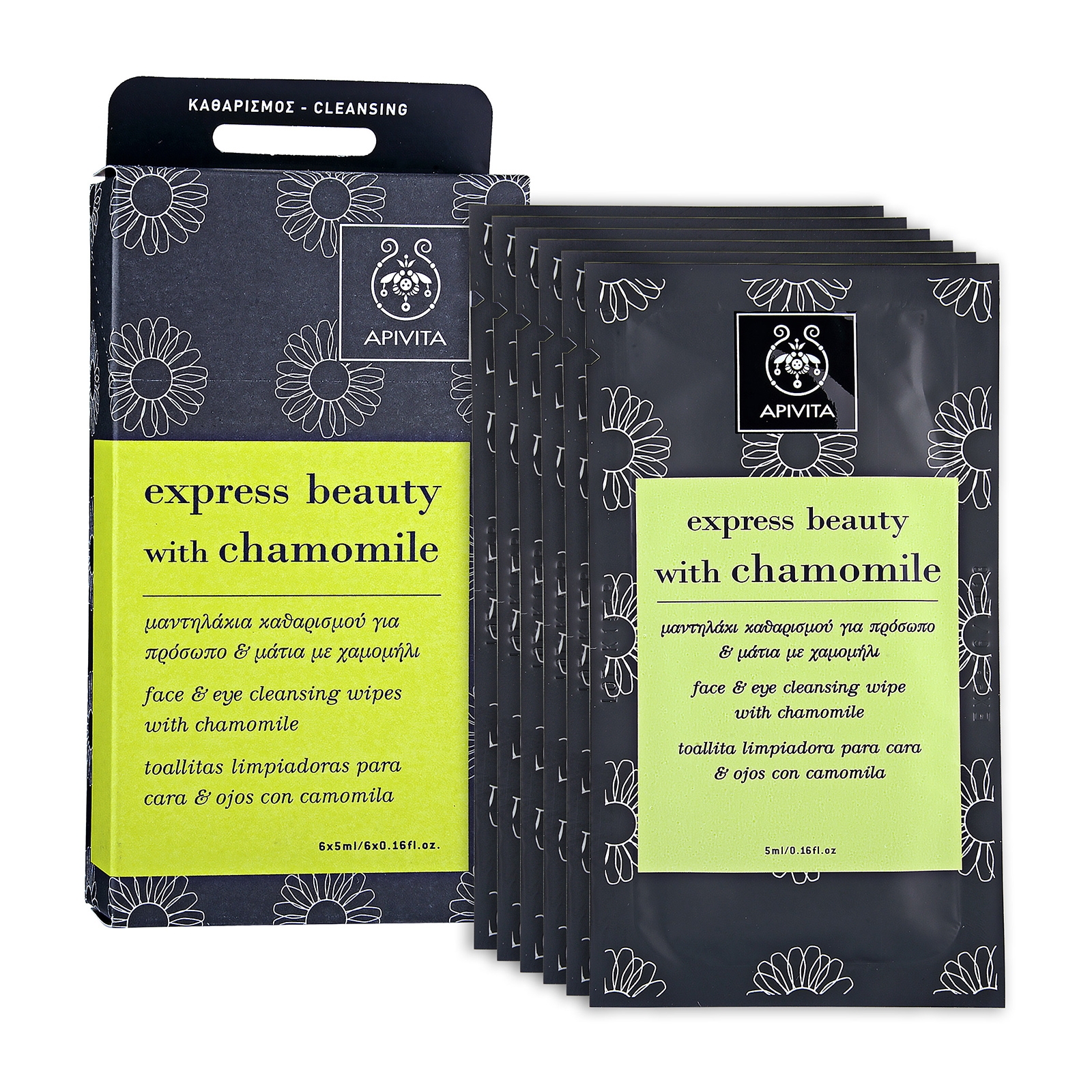 APIVITA Express Beauty  Face & Eye Cleansing Wipe with Chamomile 6 x 2 x 0.16 oz, 6 x 2 x 5 ml