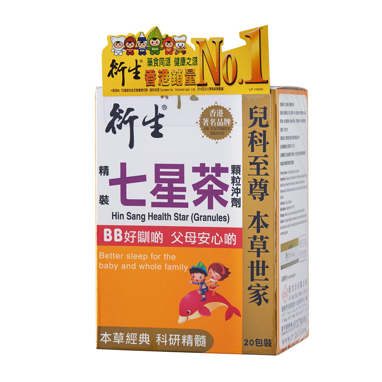 Hin Sang  Health Star (Granules) 1box, 20packs