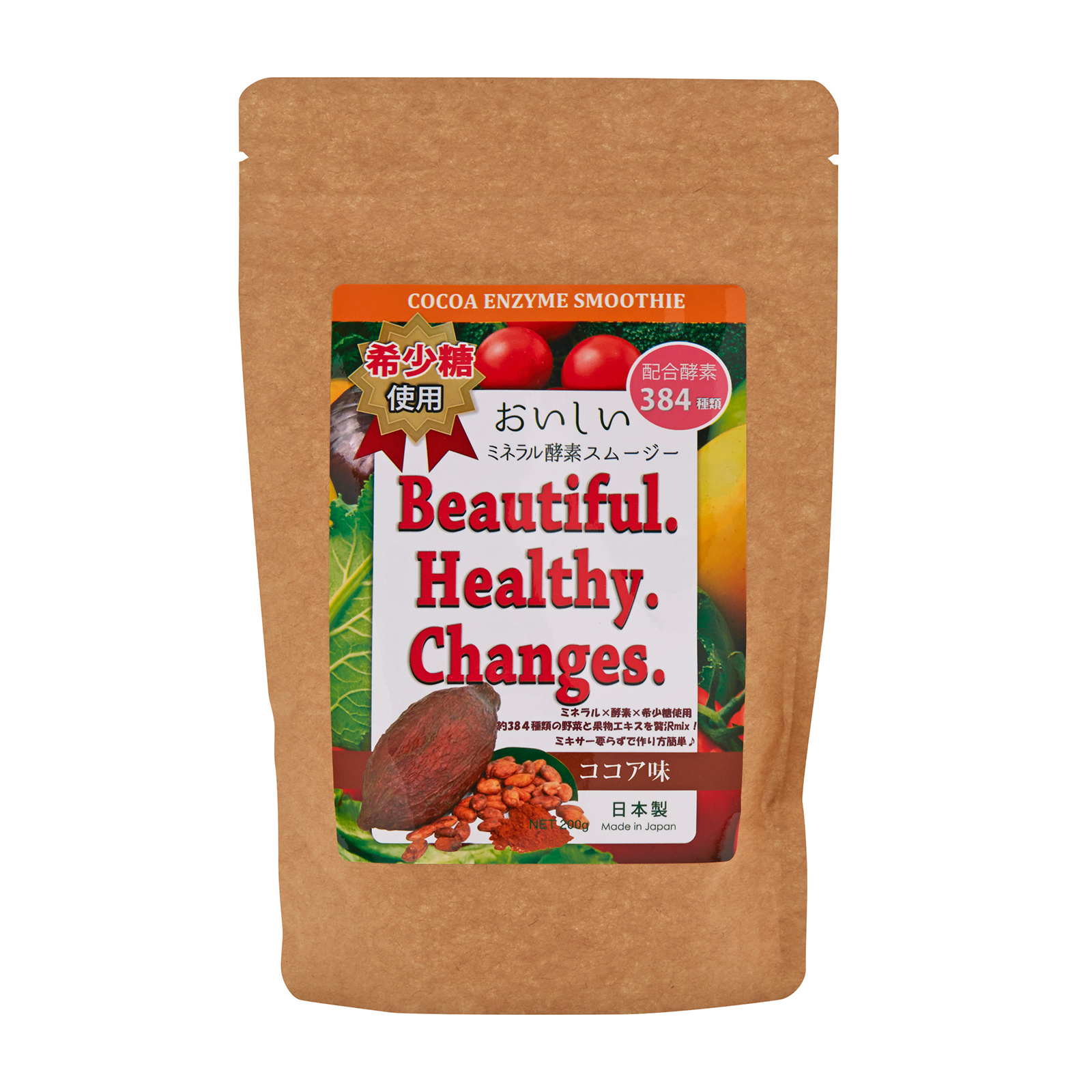 Beautiful Healthy Changes  Cocoa Enzyme Smoothie 200g,